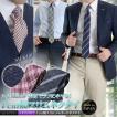 ジャカードネクタイ 日本製 7cm幅 メンズ ネクタイ シルクネップ シルク スリムタイ