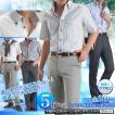半袖 ワイシャツ 5枚セット 簡単ケア メンズドレスシャツ(ドゥエボットーニ ワイシャツ ビジネス 白シャツ yシャツ COOLBIZ クールビズ) 送料無料