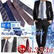 ネクタイ 5本セット 撥水加工 8cm幅 レギュラー 洗えるネクタイ 福袋