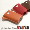 glo グロー ケース グローケース 本革 革 レザー gloケース gloカバー カバー 電子たばこ タバコ 充電可能