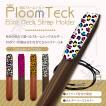 プルームテック ケース ペン型 PloomTECHケース Ploom TECH 収納ケース PloomTECH カバー スティックタイプ 収納 ストラップ 付き マウスピース スマホゴ