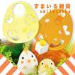 ウズラカッターピッコロン /お弁当グッズ/うずらの卵が可愛く変身/キャラ弁グッズ