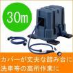 (株)タカギ ホース オーロラSTEP30m RG330TNB