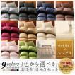羽毛布団セット シングル 布団セット ベッドタイプ 他サイズは下記サイズ表からお選び下さい。お得で安いです。