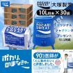 ポカリスエット 粉末 10L パウダー 30袋セット 740g×10袋入×3ケース ジャグタンク 3415 大塚製薬