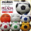 サッカー ボール 4号球 ペレーダ 3000 モルテン F4P3000 molten Pelada 小学 ジュニア