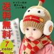 送料無料 車 赤ちゃん ニット帽 ネックウォーマー マフラー  赤ちゃん用帽子 ベビー キッズ 赤ちゃん 子供用帽子 レース ヘアアクセサリー ヘアバンド