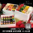 2018新春おせち料理 嵐山MITATE