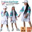 キッズ ダンス衣装 ヒップホップ セットアップ HIPHOP 女の子 男の子 子供用 2点セット ガールズ ダンストップス パンツ  応援団 運動会 練習着