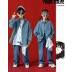 キッズダンス衣装 ヒップホップ キッズ ダンス衣装 セットアップ HIPHOP デニム 子供 デニムシャツ デニムパンツ ジャケット ロングズボン ステージ衣装