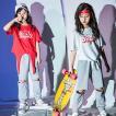 キッズ ダンス衣装 ヒップホップ HIPHOP セットアップ 子供  女の子  ダンストップス パンツ ズボン ジャズダンス衣装 体操服 ステージ衣装 練習着