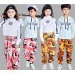 子供 ダンス 衣装 ヒップホップ 迷彩 パンツ ストリート ピンク/オレンジ ズボンボトムスコスチューム110-180舞台装
