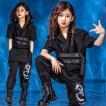 キッズダンス衣装 セットアップ ヒップホップ  HIPHOP  ダンストップス  パンツ ズボン サルエルパンツ 黒 子供 女の子 ステージ衣装  演出服 練習着