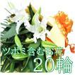 花束 カサブランカ 花 誕生日 花束 プレゼント 花 ギフト