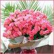 60本以上から本数が選べる 歳の数バラ花束 バラの花束 誕生日プレゼント 花束 女性 プレゼント