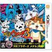 ≪新品≫【3DS】 妖怪ウォッチ3 スシ(購入特典「KKブラザーズ メダル」同梱)