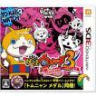 メール便可≪新品≫【3DS】 妖怪ウォッチ3 テンプラ (購入特典「トムニャン メダル」同梱)
