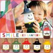 スマイルLEDランタン/SMILE LED LANTERN