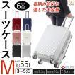 スーツケース Mサイズ 容量55L 3〜5泊 TSAロック付き キャリーバッグ 中型 軽量 4輪 ファスナータイプ 旅行用品 Sunruck サンルック SR-BLT028