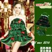 【翌日発送】衣装 仮装 コス  大きいサイズ クリスマスコスプレ  緑 グリーン サンタ サンタコスプレ