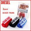 ディーゼル DIESEL メンズ ボクサーパンツ パンツ トランクス 下着 3枚セット 3パック  ストレッチコットン 00sb5i0gafn03 3色セット