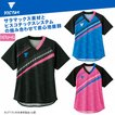 ヴィクタス V-LGS802 卓球 ユニフォーム ゲームシャツ 031475