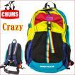 チャムス CHUMS リュックサック デイパック NEW Spring Dale(25L)Day Pack メンズ レディース CH60-2070