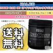 HALEO(ハレオ) ISOCORE BLACK OPS アイソコアブラックオプス 350g/プロテイン ホエイプロテイン アミノ酸 筋トレ 筋力 筋肉 アップ