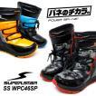 スノーブーツ キッズ スパイク 男の子 スーパースター WPC46