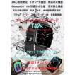 ブルートゥース通話 スマートウォッチ 体温測定  日本製センサー搭載 父の日ギフト 心拍 血圧 睡眠モニター  LINE 正確 iPhone Android対応 着信通知 IP67防水