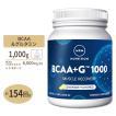 BCAA+G 1kg パウダー レモネード 154回分 MRM