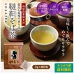 韃靼そば茶 240g(3g×80包(目安包数))【PPTB】