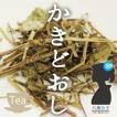 カキドオシ茶(垣通し/かきどおし/レンセンソウ/カントリソウ)100g メール便送料無料 OM