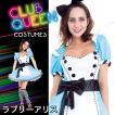 コスプレ 仮装 衣装 ハロウィン 余興 ドレス CLUB QUEEN Lovely Alice(ラブリーアリス)