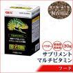 取寄品  爬虫類 両生類用サプリメント マルチビタミン 30g