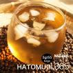 はと麦茶 国産 ティーバッグ 5g×55包 275g 100% がぶ飲み はとむぎ茶 ティーパック ハト麦 健康茶 美容茶 お茶 煮出し鳩麦茶 はと麦茶 ヨクイニンハトムギ茶