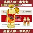 韓国 高麗人参 ドリンク 1本(瓶)(No.4742)