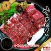 【冷凍】 牛骨付き カルビ ヒラキ 1kg / 焼肉素材 牛スペアリブ /