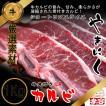 【冷凍】 牛骨付き LAカルビ (ショートリブスライス)1Kg