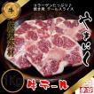 【冷凍】 国産 テール スライス 1Kg / 焼肉素材 牛肉類 テール /
