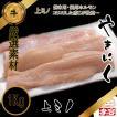 【冷凍】■ 牛 上ミノ(ルーメン) 1kg  焼肉素材 牛肉類・あのコリコリした感じが最高 ホルモン