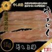 牛・ホルモン 牛しま腸 1Kg / 焼肉素材 牛モツ(しま腸) 焼き用ホルモン /