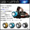 【レビュー書いて送料無料】強力ヘッドライト/CREE T6/ズーム/1200lm/生活防水/充電池充電器フルセット/照射距離200m/18650 t633