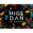 DVD/Official髭男dism/Official髭男dism one-man tour...