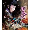 【取寄商品】BD/趣味教養/ロマン・トラジック 『桜嵐記』 スーパー・ファンタジー 『Dream Chaser』(Blu-ray)