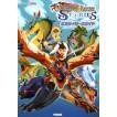 中古攻略本 3DS モンスタハンター ストーリーズ 公式ライダイーズガイド