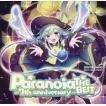 中古同人音楽CDソフト Paranoia THE BEST -7th anniversary- / DiGiTAL WiNG