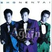 中古邦楽CD 少年隊 / Again-MUSICAL PLAYZONE '89
