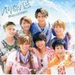中古邦楽CD ジャニーズWEST / バリハピ[DVD付初回限定盤][TYPE-A]