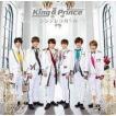 中古邦楽CD King & Prince / シンデレラガール[DVD付初回限定盤A]